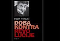 """Promocija knjige Dragana Markovine """"Doba kontrarevolucije"""" u Zagrebu"""