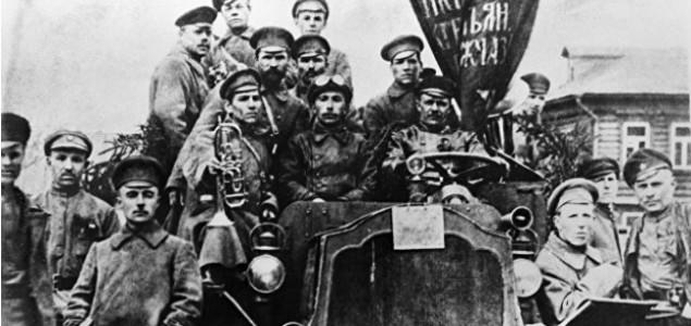 Ruski povijesni čušpajz