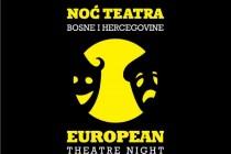 Nevid teatar premijerno za Noć teatra BiH 2017