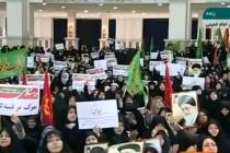 Iranska vlada odvraća ljude od ilegalnih okupljanja