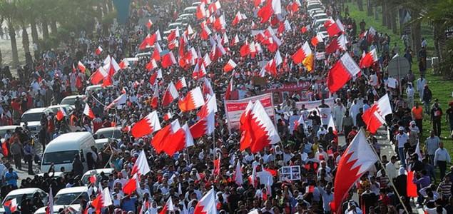Bahrein i njegova politička zatvorenost