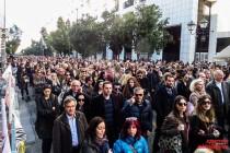Štrajk radnika i javnog i privatnog sektora u Grčkoj