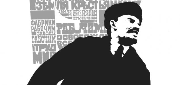 100 godina Oktobarske revolucije