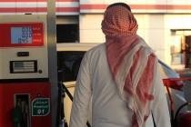 Saudijska Arabija drastično povećava cijenu benzina, litar će sada koštati 69 feninga