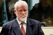 Izveštaj o Praljkovoj smrti: Tribunal nije imao saznanja o otrovu