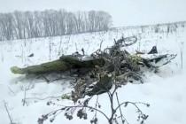 U Rusiji istraga o uzroku pada aviona