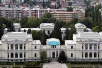 Zemaljski muzej BiH obilježava 130 godina