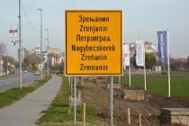 Bolje da Zrenjanin promeni ime u Arsengrad zbog arsena u vodi, nego u Petrovgrad