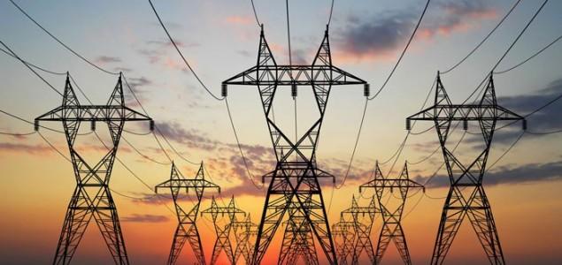 Razvoj energetskog sektora BiH