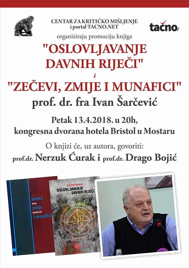 Plakat_promocijaisarcevic