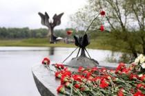 Obilježavanje godišnjice proboja iz jasenovačkog logora