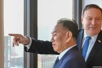Susret visokog sjevernokorejskog zvaničnika i Pompea u New Yorku