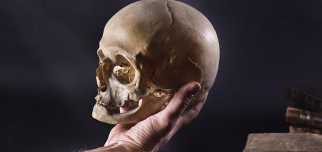 Balkanski Hamlet