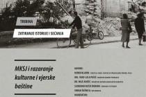 """""""ZATIRANJE ISTORIJE i SEĆANJA – MKSJ i razaranje kulturne i verske baštine"""""""