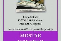 """Predstavljanje knjige """"Mostar moj grad – knjiga 4″"""