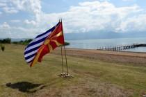 Novo ime Makedonije: Dobit za Balkan, primjer za svijet