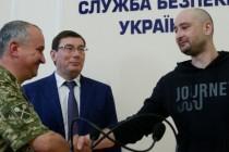 Reporteri bez granica osudili insceniranu smrt Babčenka