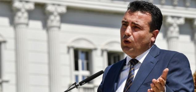 Grčka Vlada: Zaev treba da napravi odlučujući korak