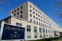 State Department: BiH ne ispunjava ni minimalne standarde za borbu protiv trgovine ljudima