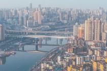 Kina otkrila svoje smjernice i ciljeve za borbu sa zagađenjem