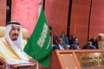 Kraljevsko pomilovanje za saudijske vojnike u Jemenu