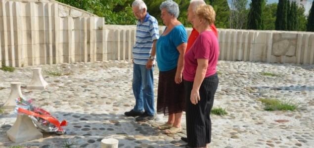 U Mostaru obilježen 27. juli – Dan ustanka naroda BiH