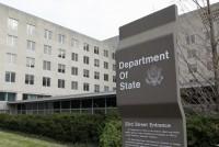State Department o Srebrenici: Skupština RS ide pogrešnim smjerom