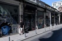 Yanis Varoufakis : Zatvorene radnje u Solunu