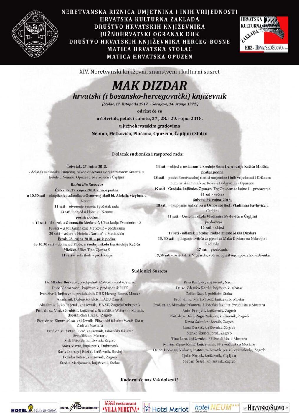 Plakat-Susret-Mak-Dizdar-2018-1024x1413