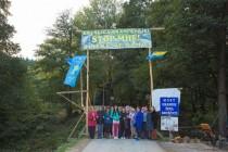 Građani traže raskidanje ugovora o koncesiji za hidroelektrane na rijeci Kruščici