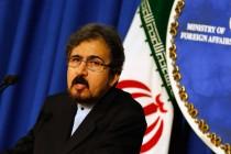 Iran odbio proširene pregovore o nuklearnom programu