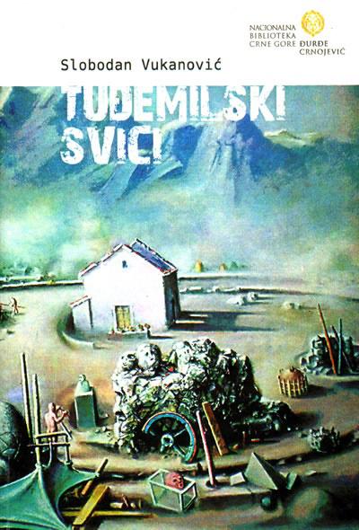 Tudjemilski-svici-naslovna