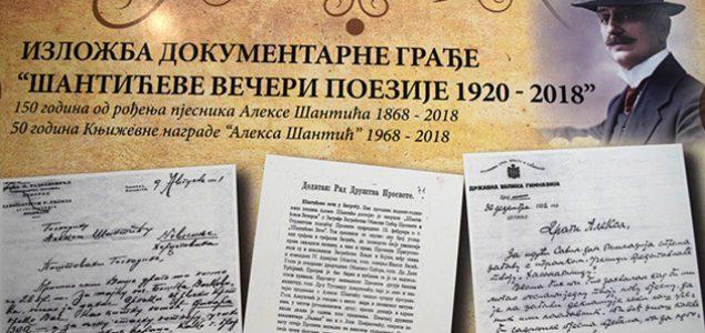 99 Šantićeve večeri poezije: ZNAK PIJETETA IDUG PREMA ŠANTIĆU