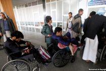 UAE: Pregovori u Švedskoj odlučujući za kraj rata u Jemenu