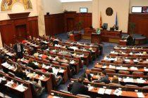 Sobranje počinje sjednicu o ustavnim amandmanima