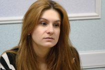 Ruskinja optužena u SAD da je tajni agent se izjasnila krivom