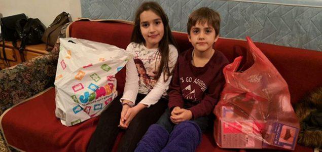 Pomozimo porodici Hadžić