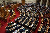 Grčki parlament danas glasa o povjerenju vladi