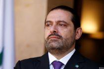 Libanon dobio vladu nacionalnog jedinstva