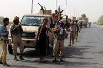 Zastupnički dom glasao za izlazak SAD-a iz rata u Jemenu