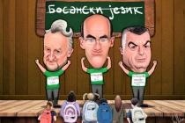 O LJUBAVI SDA S DODIKOM PREKO LEĐA VLASTITOG NARODA: Jesu li Bošnjaci u RS postali građani drugog reda?