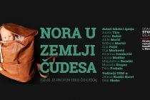 """Nora u zemlji čudesa"" na repertoaru HNK Mostar"