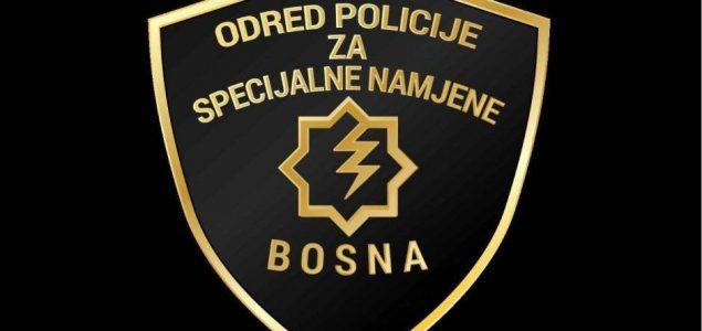 """Umjetnički performans povodom 27. godišnjice Odreda policije """"Bosna"""""""