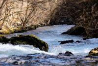 Prihvaćene inicijative za zaštitu izvora i kanjona rijeke Sane