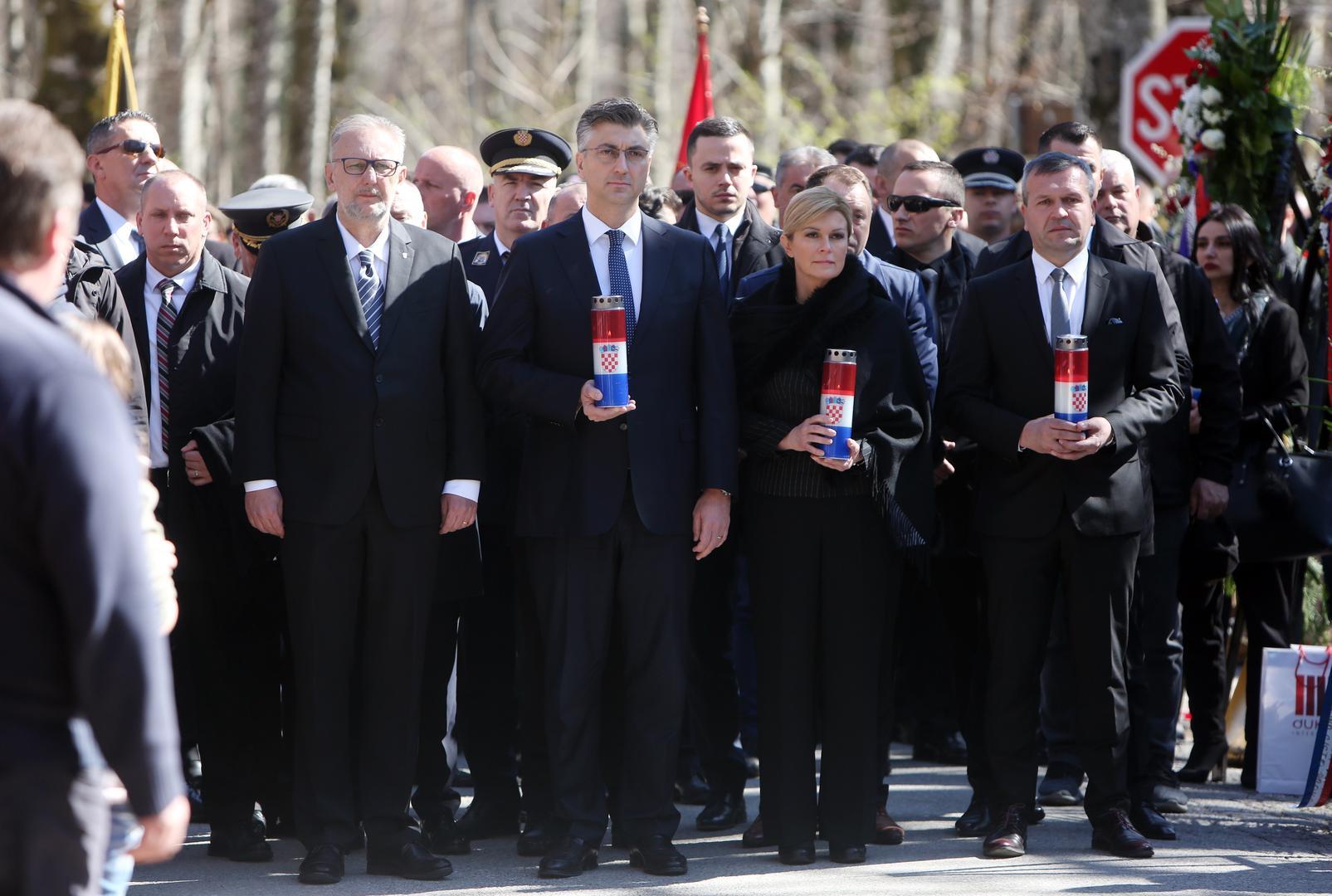 """komemoraciji za 28. obljetnicu akcije """"Plitvice"""""""