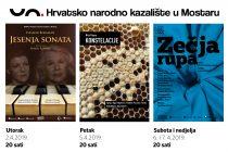 Jesenja sonata, Zečja rupa i gostujuća predstava Teatra Exit