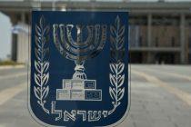 Izraeski parlament se samoraspustio, slede novi izbori