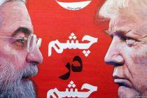 Tenzije između Irana i SAD prijete globalnoj sigurnosti