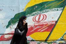 Iran: Tramp zatvorio put diplomatije