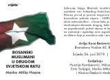 Promocija knjige Bosanski muslimani u Drugom svjetskom ratu u Sarajevu